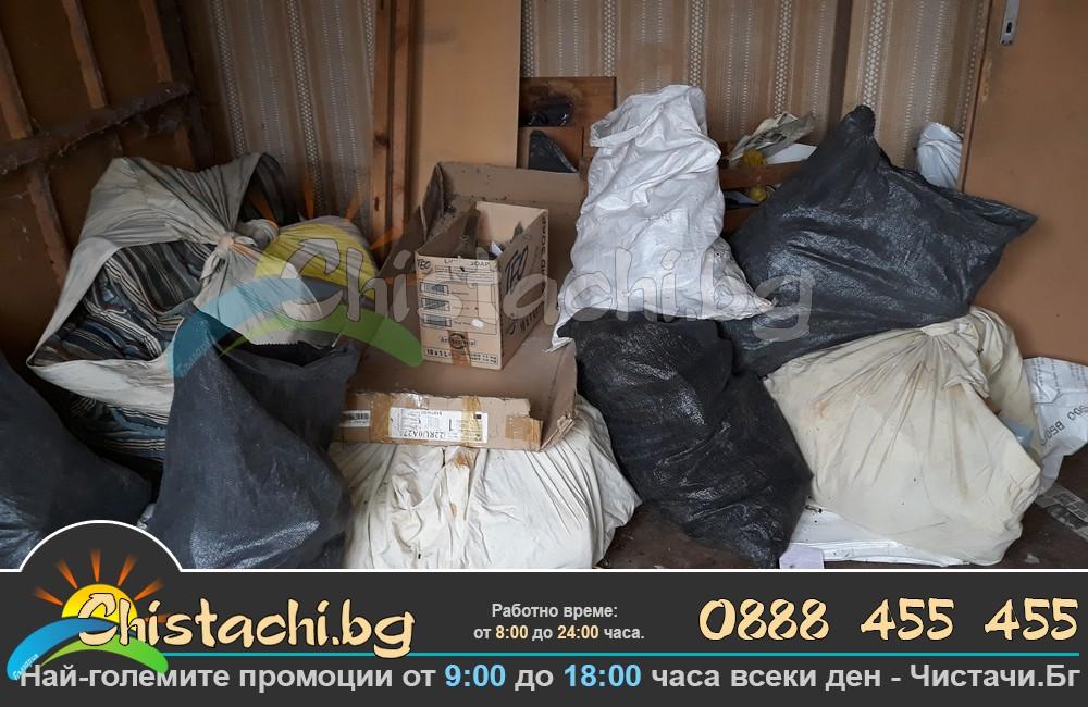 Почистване на битови отпадъци от апартамент, къща, мазе и таван