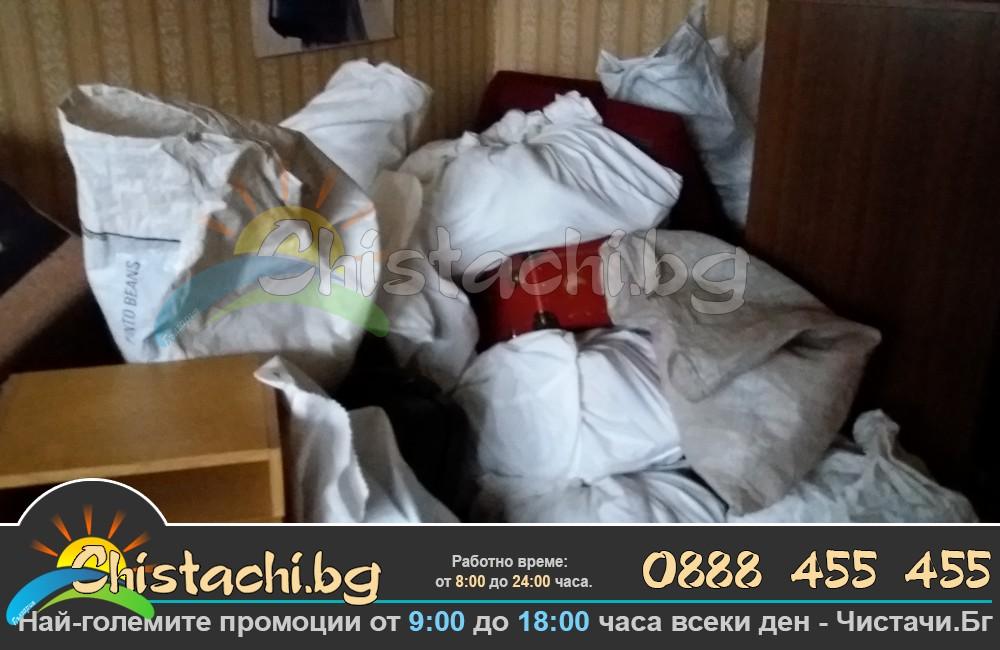 Извозване на боклук от многостаен апартамент