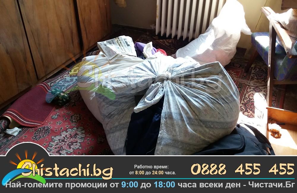 отпадъци от апартамент град Кюстендил