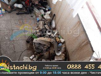 отпадъци от апартамент град Пловдив
