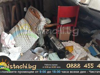 битови отпадъци от апартамент Софийско