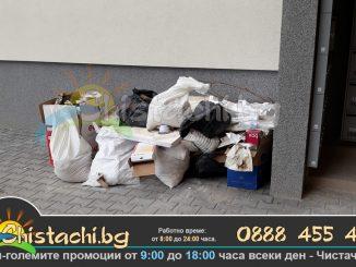 отпадъци от апартамент Перник