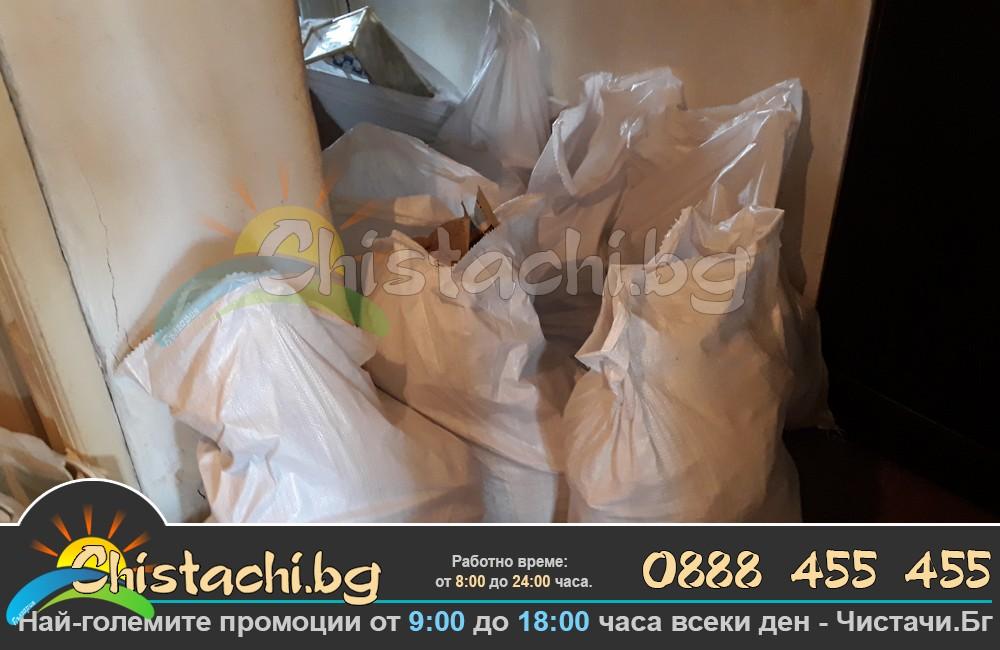 отпадъци от апартамент Стара Загора