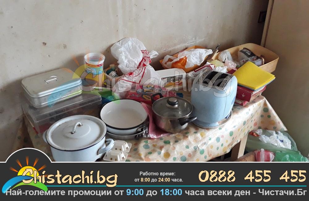 отпадъци от апартамент Враца