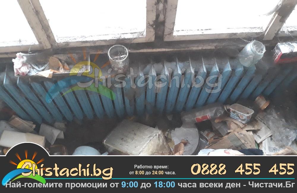 отпадъци от апартамент град Благоевград