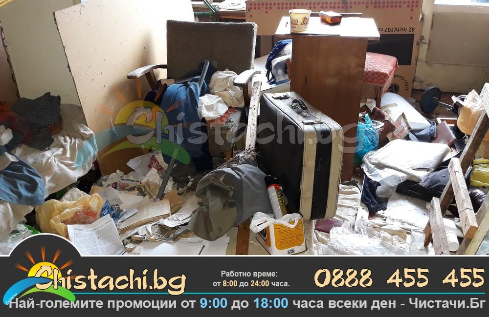 битови отпадъци от апартамент Пазарджик