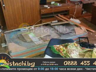отпадъци от апартамент Бургас