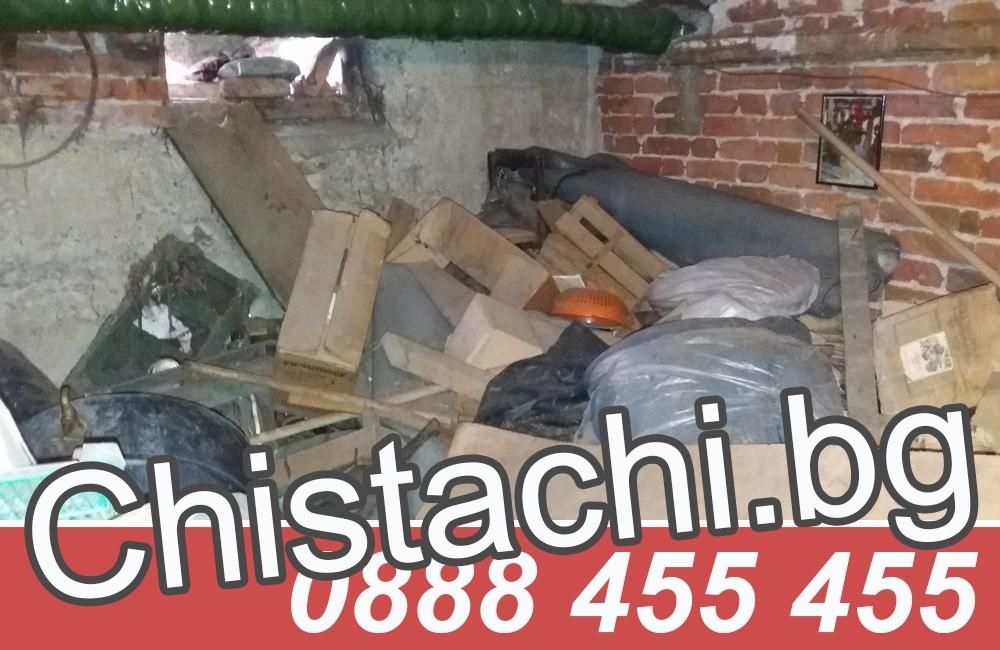 Извозване на отпадъци от жилище и таван