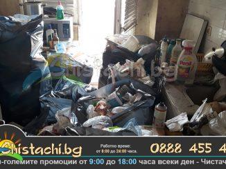 отпадъци от апартамент град Русе