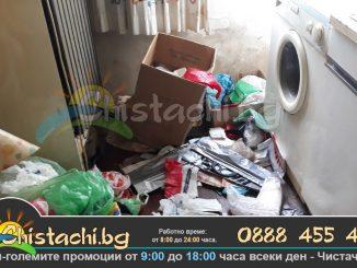 отпадъци от апартамент Ямбол