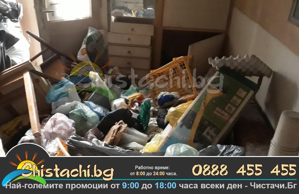 отпадъци от апартамент Разград