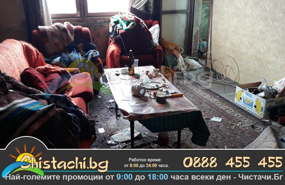 отпадъци от апартамент град Кърджали