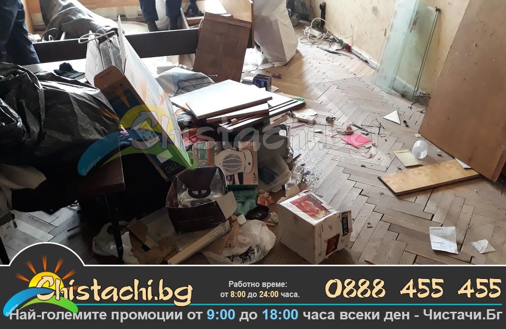 отпадъци от апартамент град Шумен