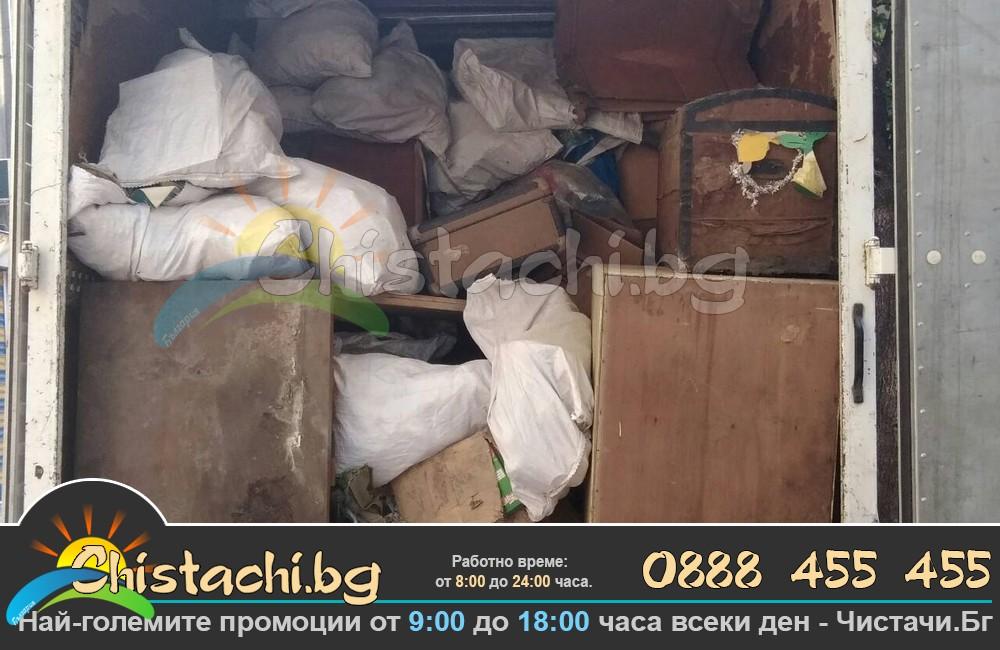 отпадъци в Стара Загора