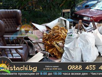битови отпадъци Варна