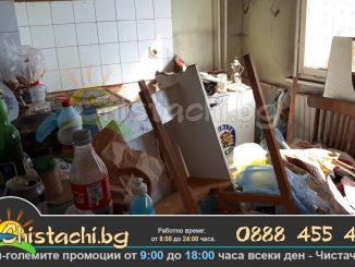 битови отпадъци във Велико Търново