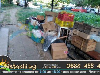 битови отпадъци Силистра