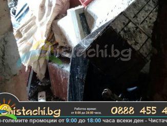 битови отпадъци Ямбол