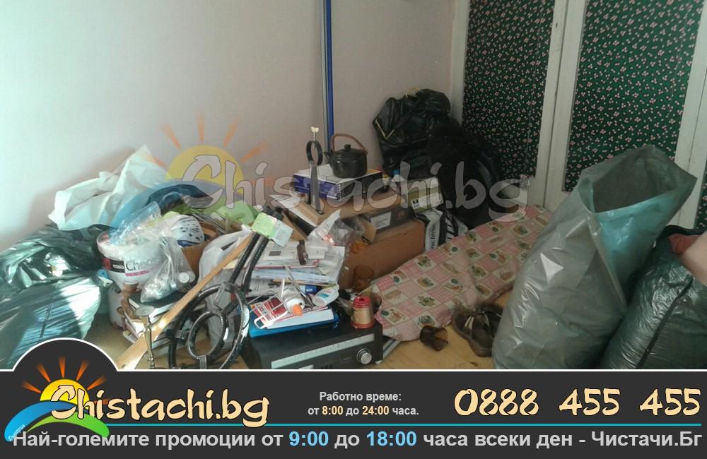 битови отпадъци Бургас