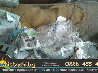 битови отпадъци Кърджали
