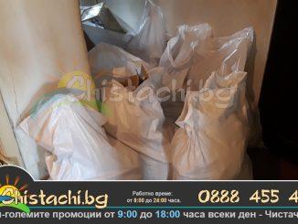 изхвърляне на битови отпадъци Пазарджик