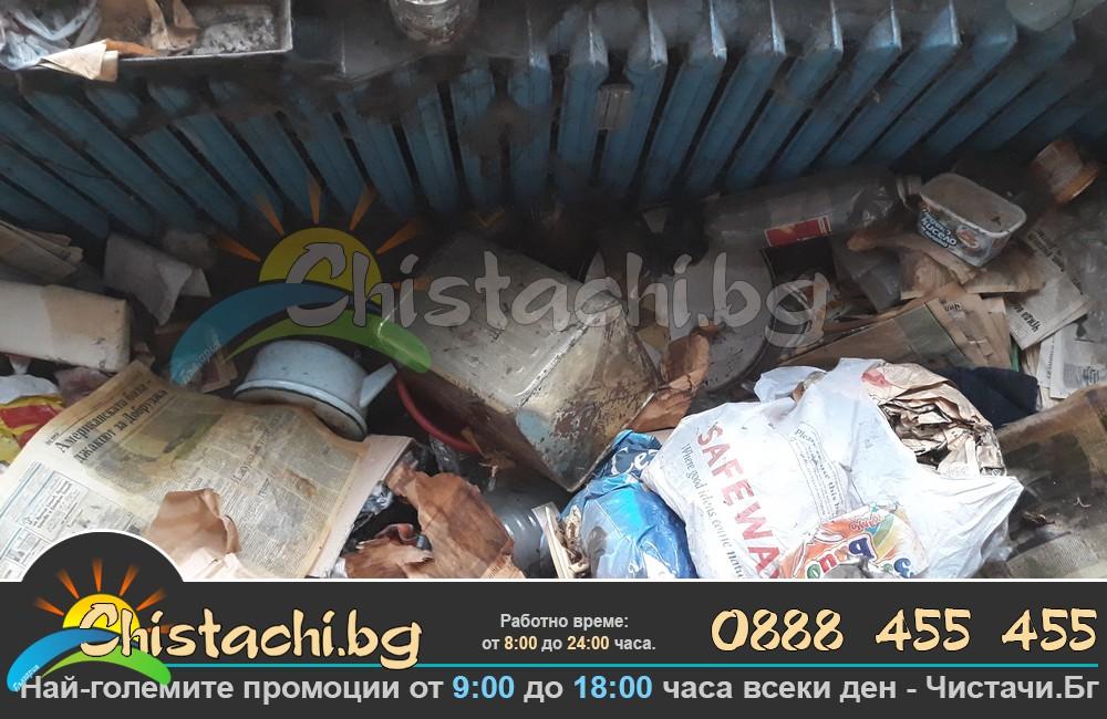 битови отпадъци в Перник