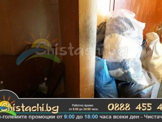 отпадъци във Велико Търново