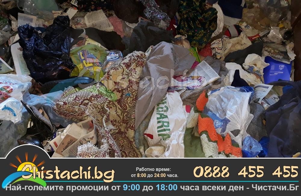 битови отпадъци в Смолян