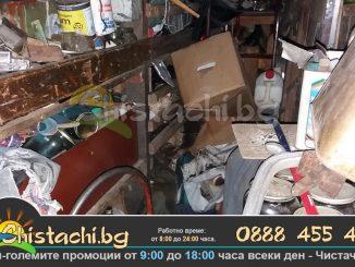 битови отпадъци в Кърджали