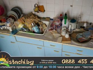 отпадъци около Бургас