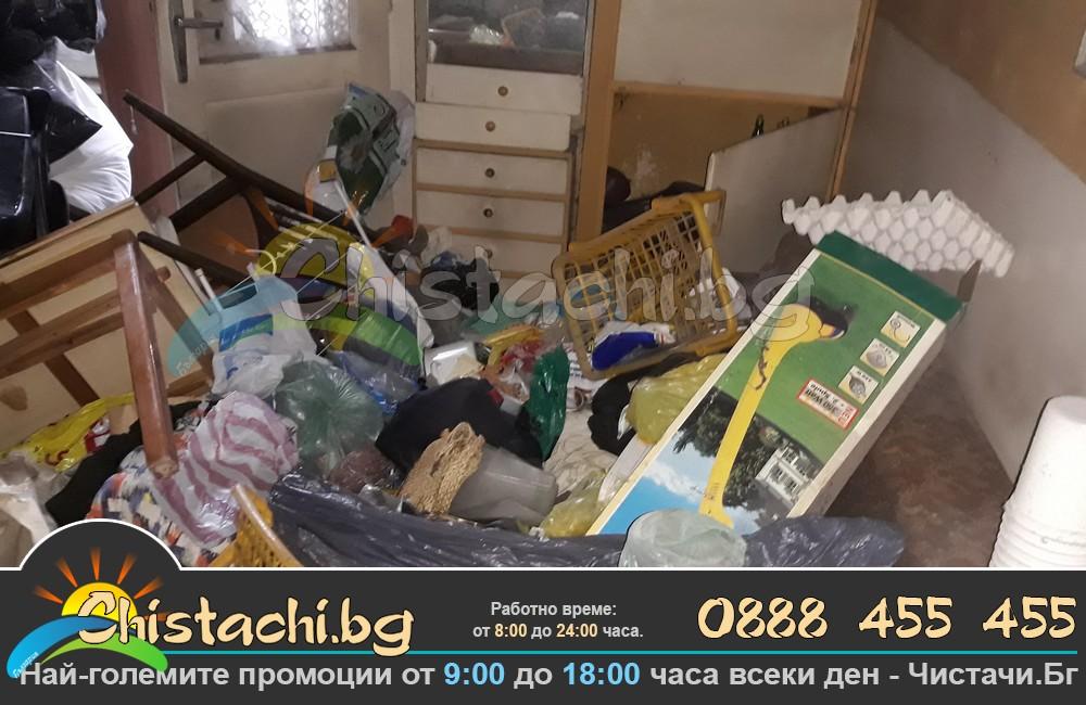 битови отпадъци в Силистра