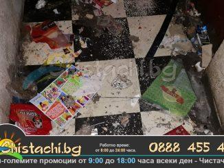 битови отпадъци в Русе