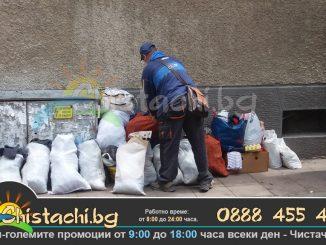 битови отпадъци в Пазарджик