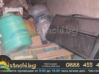 битови отпадъци град Перник