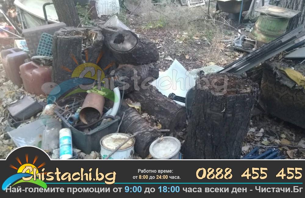 отпадъци град Ловеч