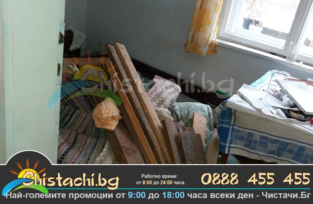 битови отпадъци град Габрово