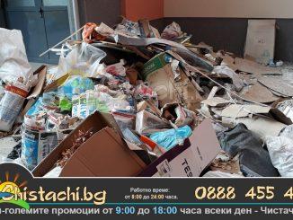 битови отпадъци Видин