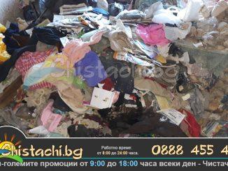 отпадъци град Стара Загора