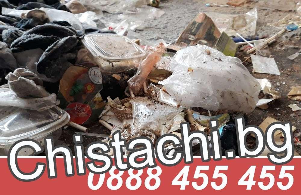 Почистване на мръсен апартамент и извозване на отпадъци