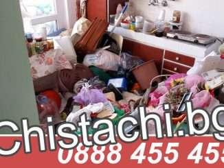 Почистване на силно замърсено жилище