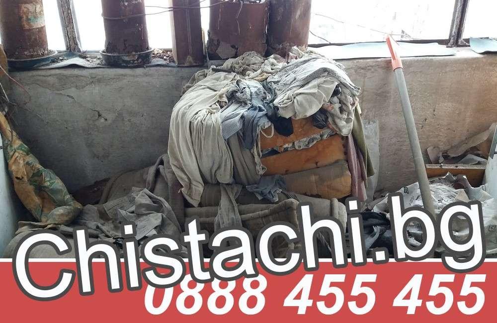 Почистване на апартамент отрупан с отпадъци