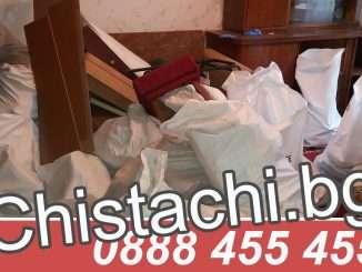 Почистване на къща с боклук и мебели